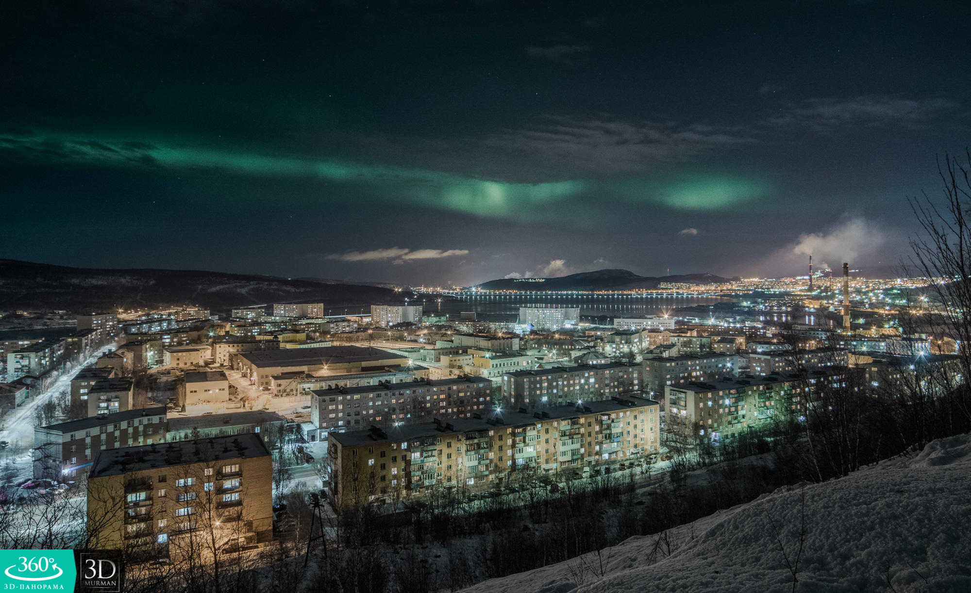 Первая 3d панорама | тур с Северным сиянием